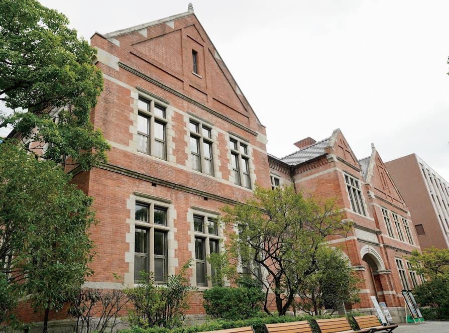 Harris Science Hall Doshisha Gallery