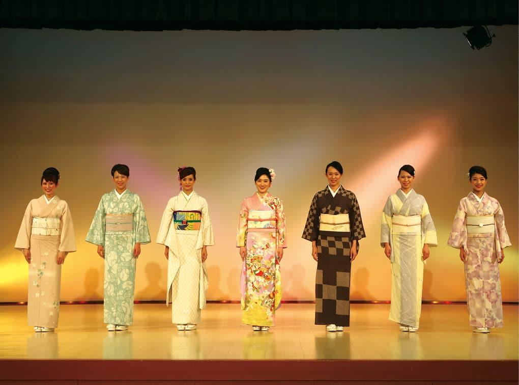 Nishijin Textile Center