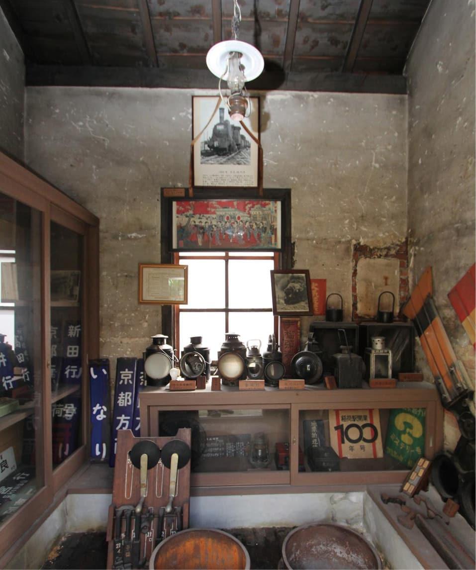 JR Inari Station Lamp Museum