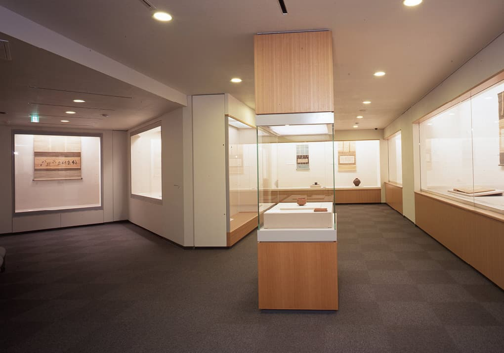 Chado Research Center Gallery & Konnichian Library