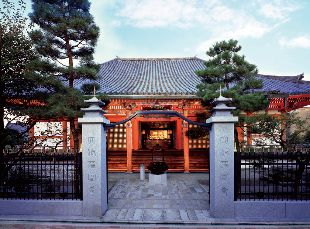 photo:Rokuharamitsu-ji Temple