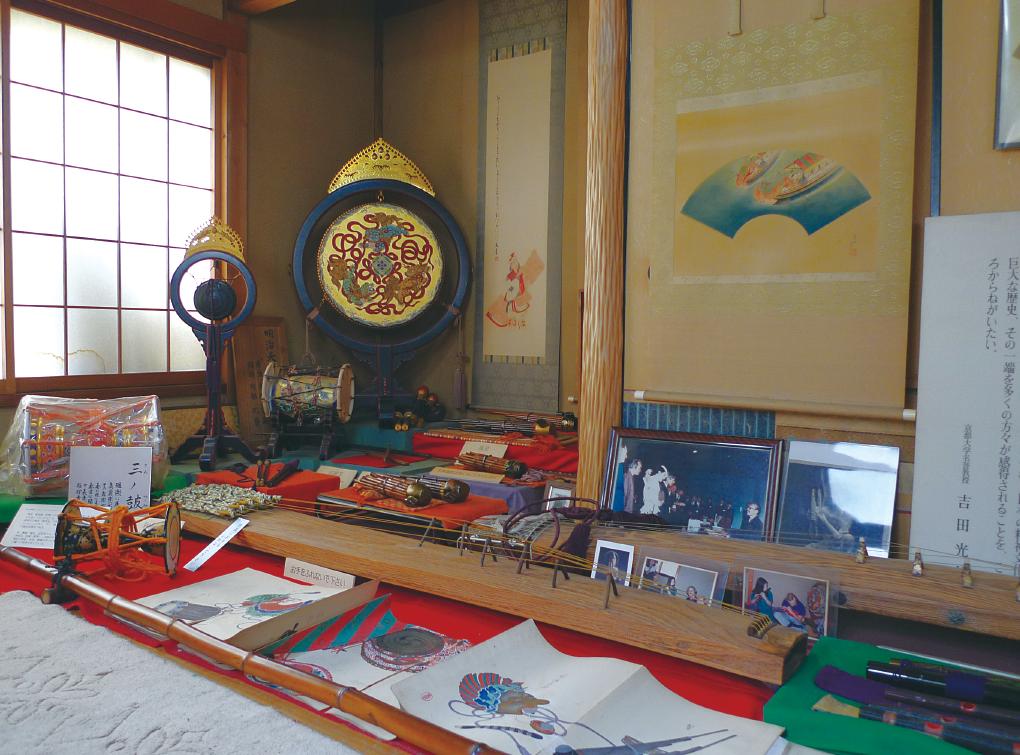 Gagakki Museum
