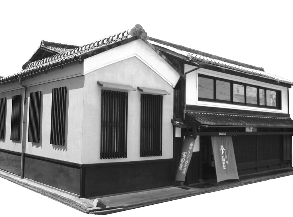西陣くらしの美術館 冨田屋