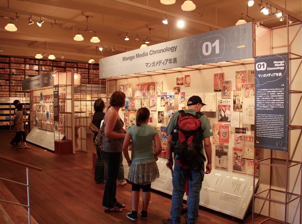 写真:京都国際マンガミュージアム