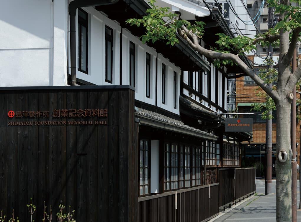 写真:島津製作所 創業記念資料館