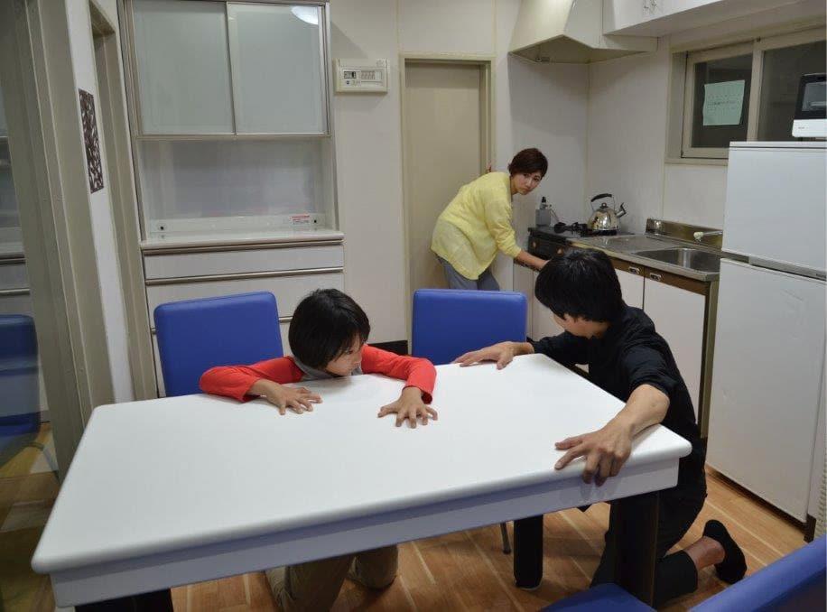京都市市民防災センター
