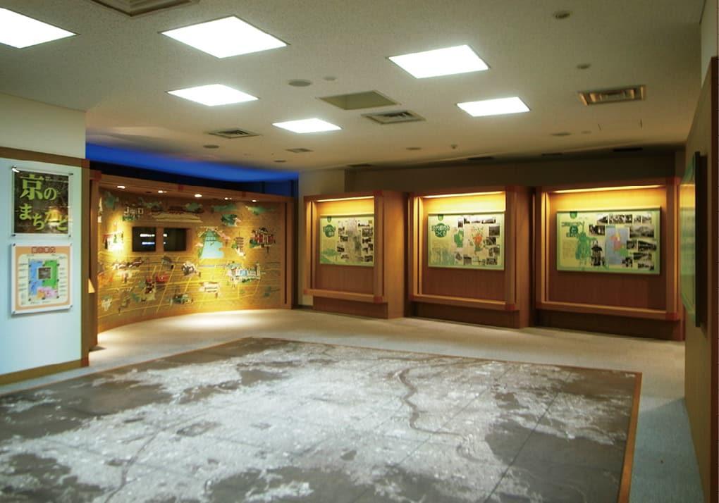 京都市景観・まちづくりセンター