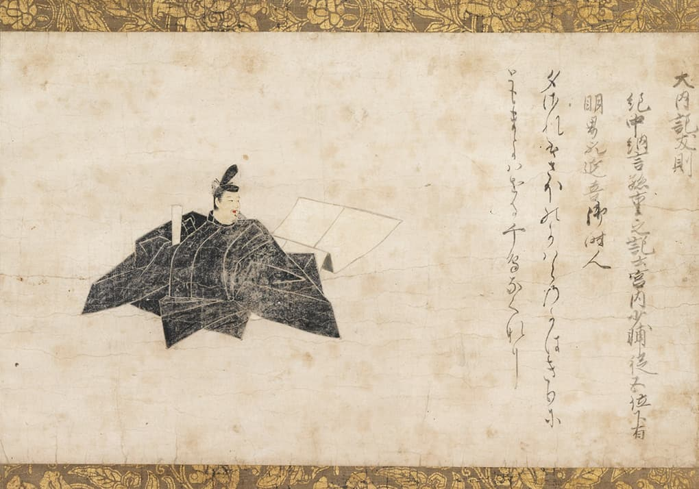 写真:野村美術館