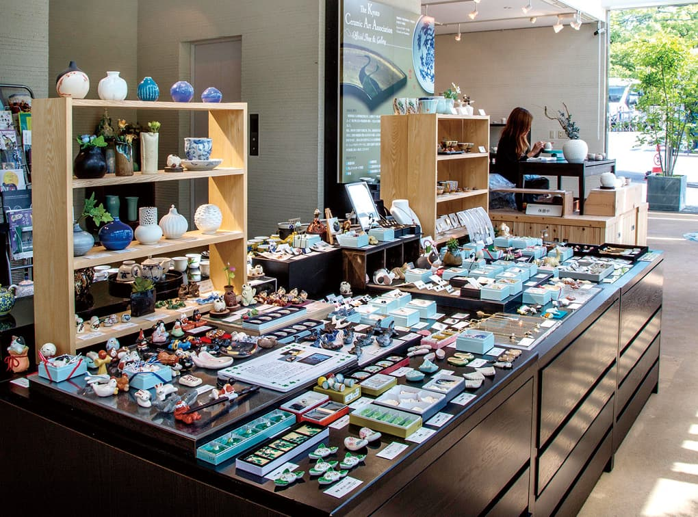 写真:京都陶磁器会館