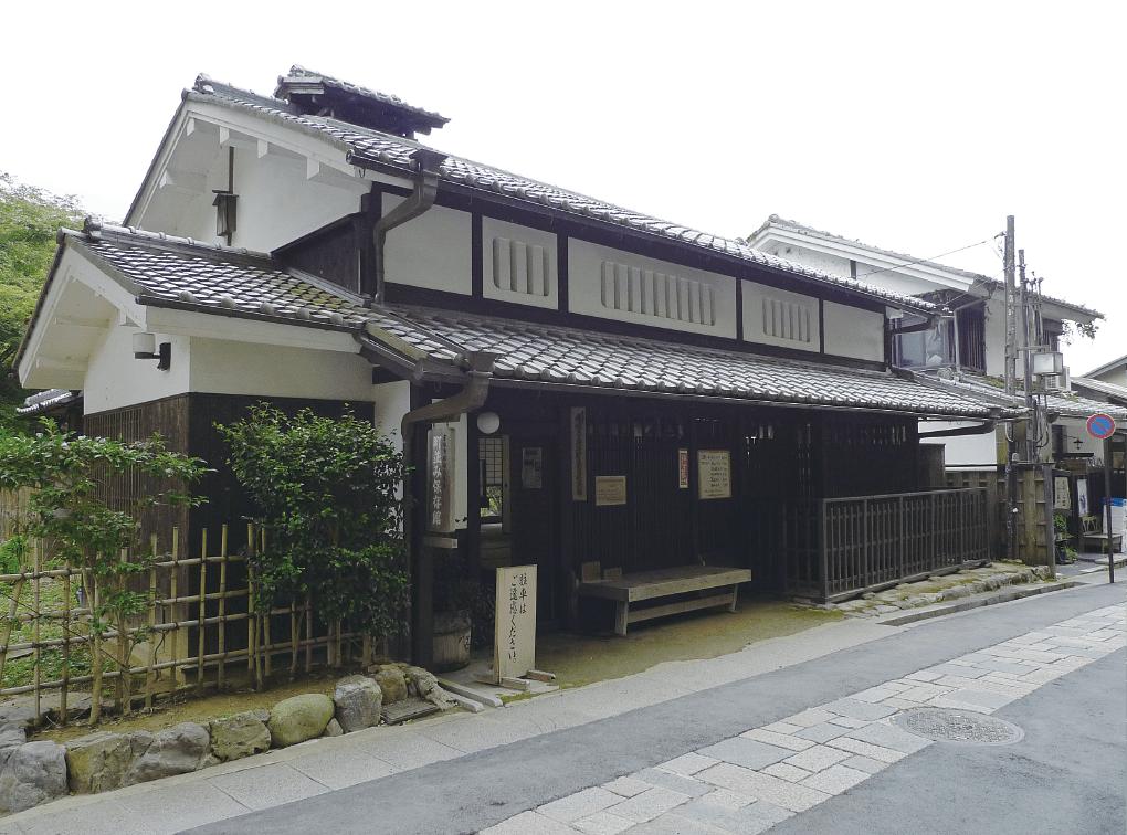写真:京都市嵯峨鳥居本町並み保存館