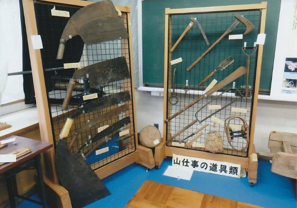 写真:京北さんさと民俗資料室