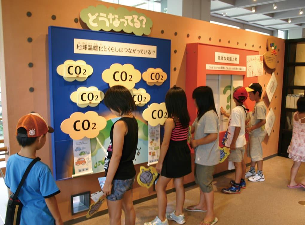 京エコロジーセンター(京都市環境保全活動センター)