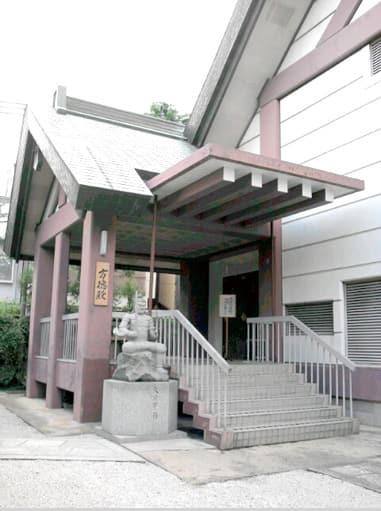 写真方徳殿(宝物庫)